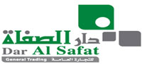 dar_al-safat_logo[2]