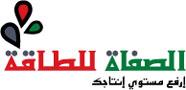 safat_energy_arabic_2[1]